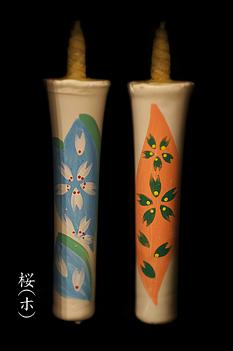 絵ろうそく2匁2本(桜・ホ)