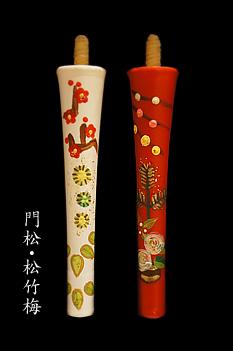 絵ろうそく4匁2本香付 門松・松竹梅