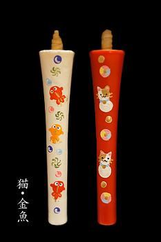 絵ろうそく4匁2本香付 猫・金魚