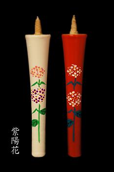 絵ろうそく4匁2本(初夏・紫陽花)