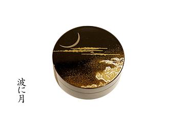 香合‐波に月‐