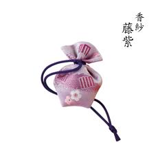 にほひ袋 うつりか香紗 藤紫