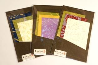 唐紙ポチ袋(中3枚)