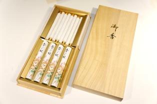 香にて候(棒型3匁10本)