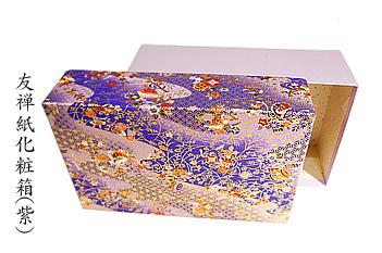 友禅紙化粧箱(紫)