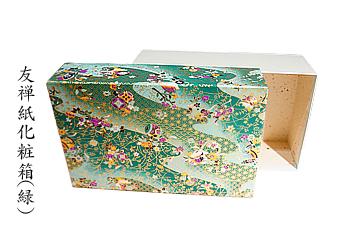 友禅紙化粧箱(緑)